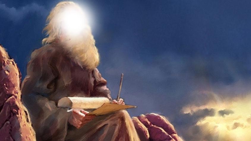 شبكة فجر الثقافية :: نبي الله أرميا عليه السلام